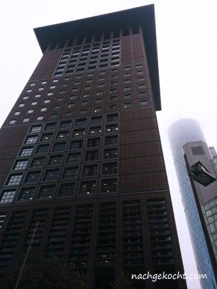 Japan Center Frankfurt